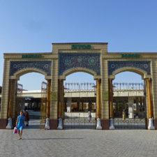 Siyab bazaar / Сиабский базар