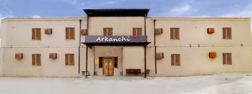 [:ru]Гостиница «Арканчи» [:en]Hotel