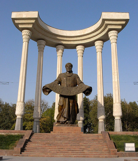 5b6caf58c075 Достопримечательности Ферганы. Памятник Аль-Фергани   Novotours Silk Road -  Туристическое агентство (туроператор) в Ташкенте, Узбекистан