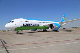 НАК Uzbekistan Airways