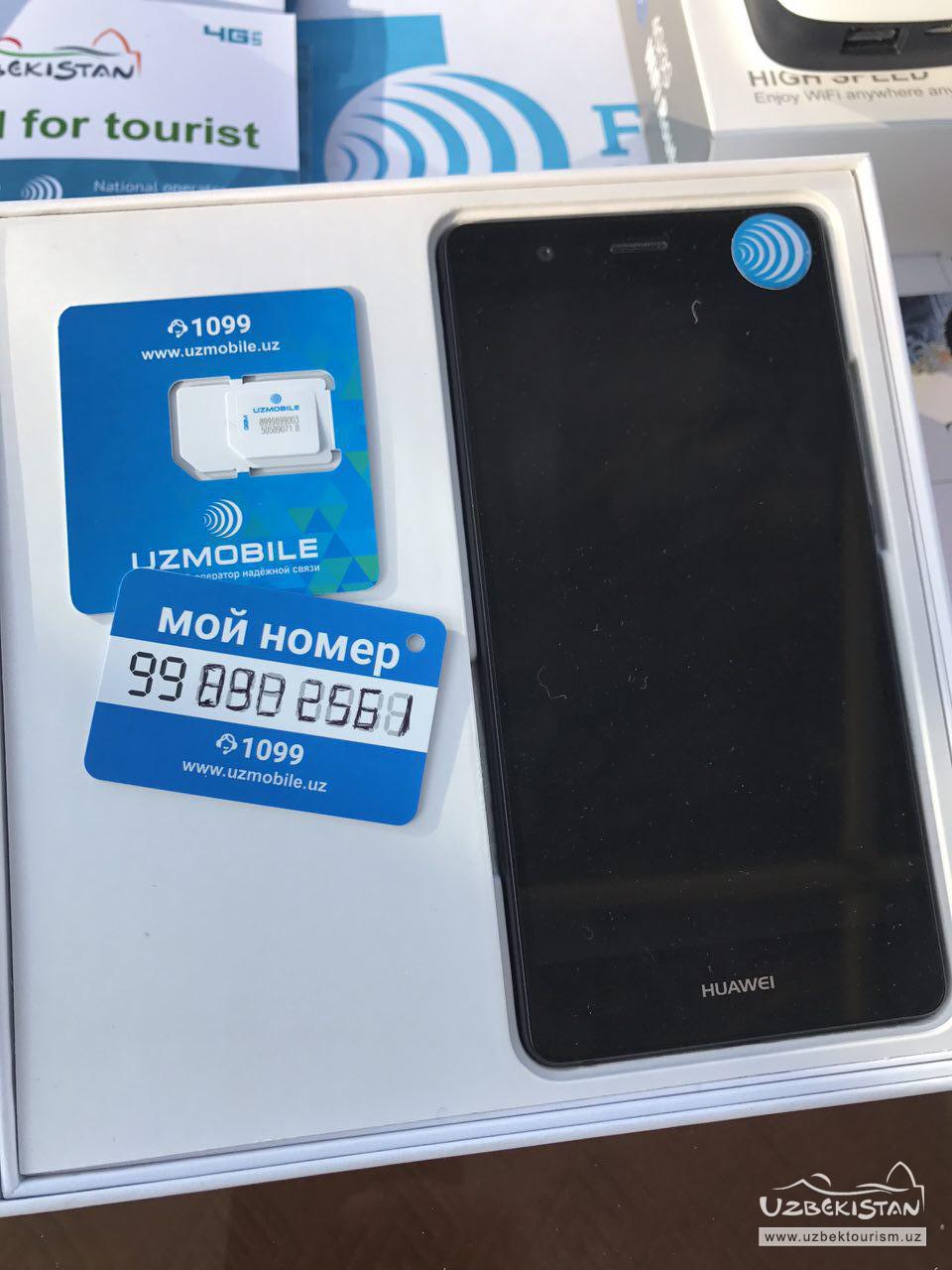 SIM cards in Uzbekistan